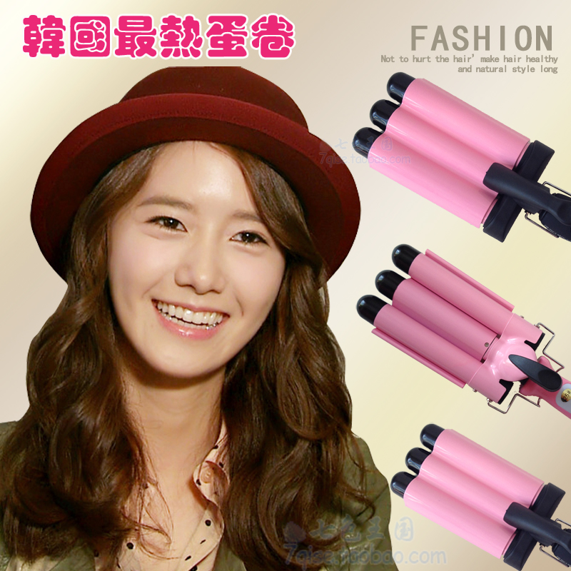 Isothermia egg rolls stick hair roller tube sticks perm Freeshipping(China (Mainland))