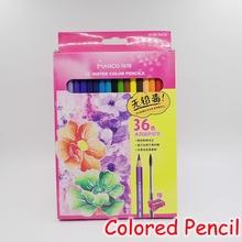 [FORREST SHOP] 36 Colors Water Soluble Colored Pencils Watercolor Pencil Set School Sketch Drawing Art Supplies 4120-36CB - Forrest Shop store