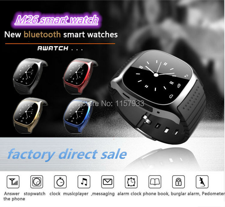 new sport Bluetooth Smart Watch luxury wristwatch M26 smartwatch with Dial SMS Remind Pedometer for Android Samsung xiaomi phone(China (Mainland))