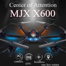MJX X600 RC quadcopter 2 4G 6 axis 4CH RC helicopter font b drone b font