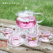 High temperature resistant glass tea set herbal tea combination teapot heated pot belt filter Free shipping