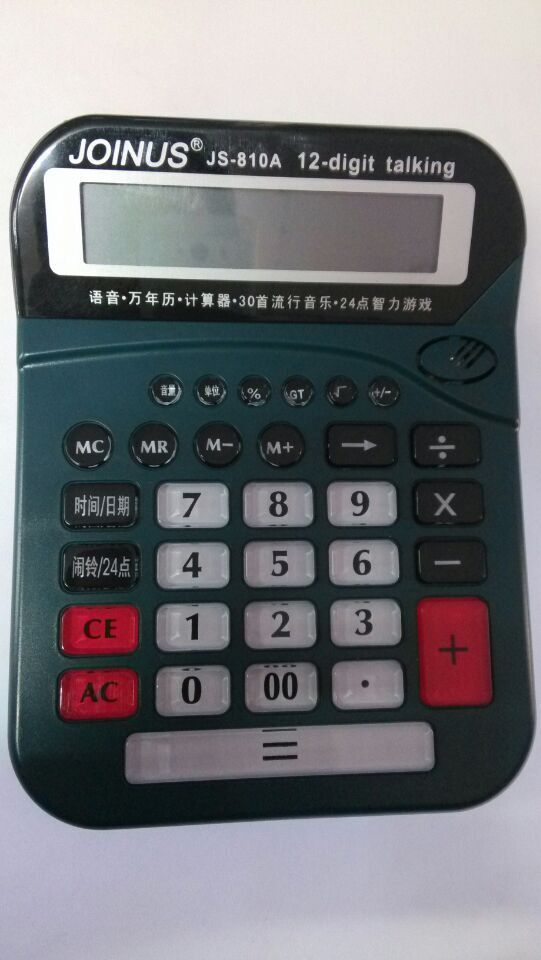 for arduino shield Brand new authentic the calculator 810 12 digits office computer human voice Brazil(China (Mainland))