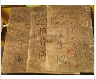 Health of Chinese medical books Divination 3 free shipping(China (Mainland))