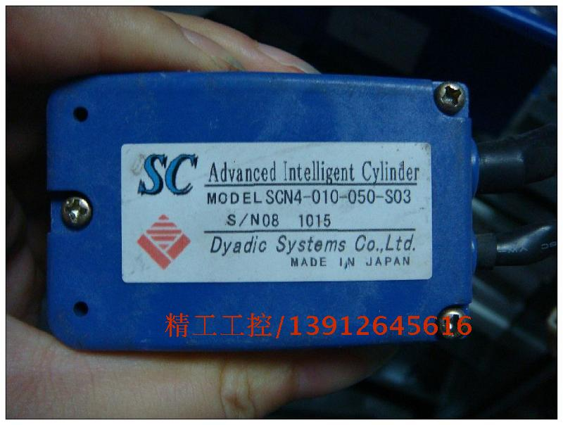 [SA] Japan Dyadic electric cylinder SCN4-010-050-S03 electric telescopic rod rod motor spot(China (Mainland))