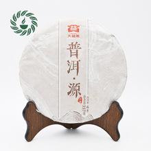 2015 yr TAETEA Puerh Yuan Dayi Shu Ripe Puer Tea 357 g Yunnan pu er tea 357g ripe puer puerh green food # - Oldest Store store