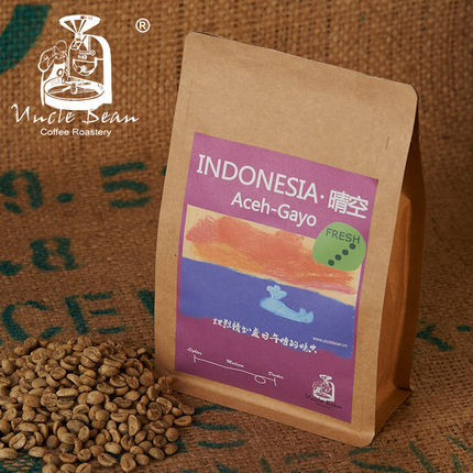 New 2015 Medellin quality coffee beans in the origin of a single product deep aroma of