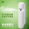 2016 USB Charging Nano Mist Spray Handy Atomization Mister Face Facial Moisturizing