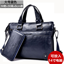 2016 new luxury  leather men's briefcase leather business briefcase bag shoulder bag men's messenger bag tote handbag(China (Mainland))