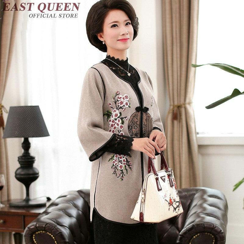 Одежда Для Женщин Пожилого Возраста