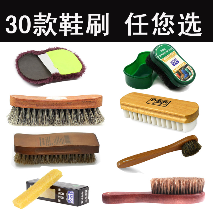 Shoes tools leather gloves shoe polish shoe brush scrub suede velvet pig wool soft-bristle horsehair cleaning brush(China (Mainland))