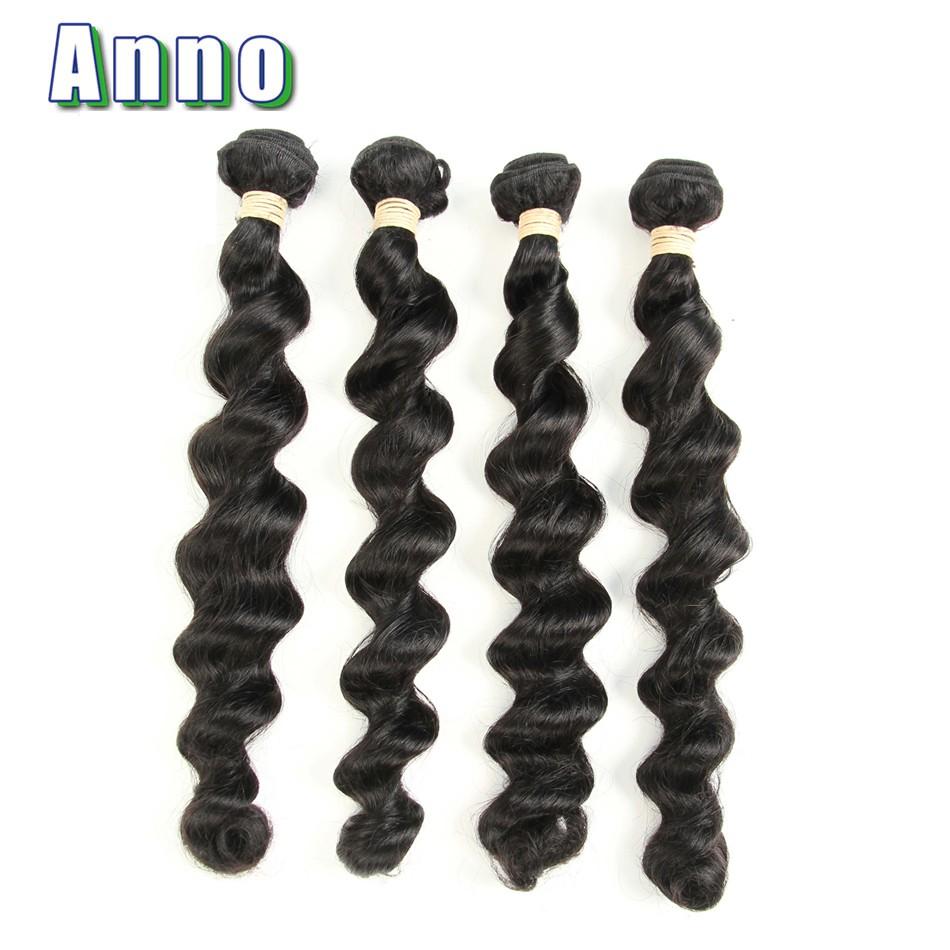 Brazilian Loose Wave Virgin Hair 4pcs/lot 7A Unprocessed Virgin Hair No Shedding Soft Brazilian Virgin Hair Human Hair Extention