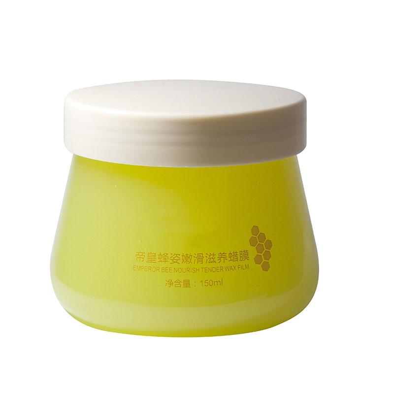 Acquista all 39 ingrosso online crema piedi esfoliante da - Bagno alla paraffina ...
