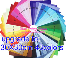 43pcs of Multiple colors Rainbow 30x30cm Felt Pack 1mm Non-woven Fabric Material for Craft sewing packing(Hong Kong)
