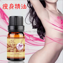 Slimming Products To Lose Weight And Burn Fat Essential Oils For Aromatherapy Essential Oil Wholesale And Retail Free Shipping