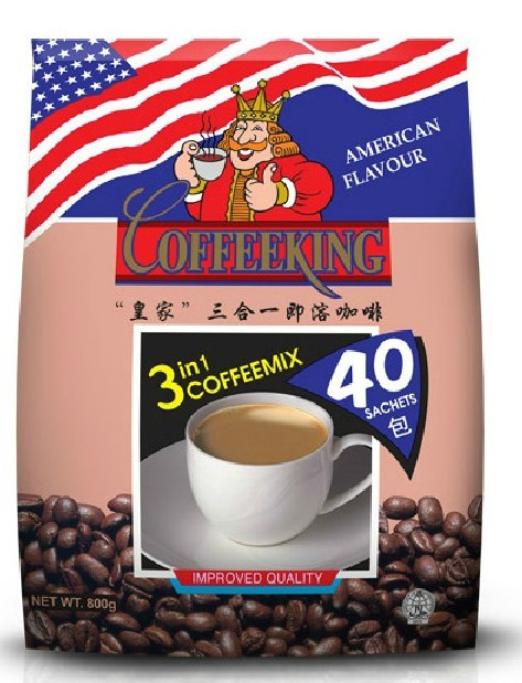 Singapore Super Royal Instant Coffee 800 g Three in Sugary Coffee Powder White Collar Drink Ground