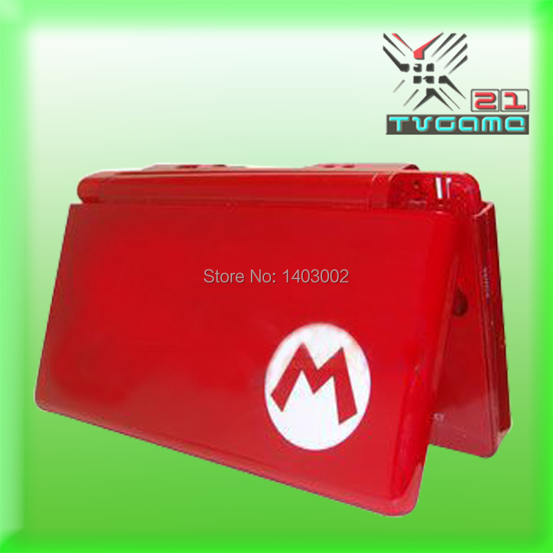 High quality Red shell case with small parts for NDSL housing case for nds lite(China (Mainland))