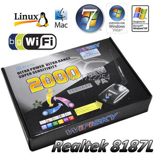 FREE SHIPPING WiFiSKY 2000mW 2W USB Wireless Wifi 802.11 B/G Network Adaptor with 6dBi Antenna Realtek RTL 8187L Chipset New(China (Mainland))