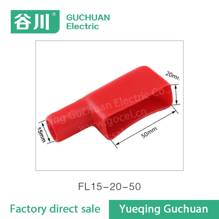 Hot sale FL15-20-50 Battery terminal sheath Insulation battery card blocked shots Cable insulation protection cover(China (Mainland))