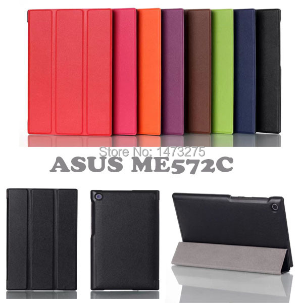 ASUS ME572C case cover Slim Ultra thin Magnetic Stand Flip leather MeMO Pad 7 Tablet - E-Mall Store store