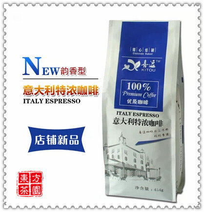 454g Italian Coffee Beans High Quality Slimming Coffee Italian style Espresso Coffee Slimming For Health Care