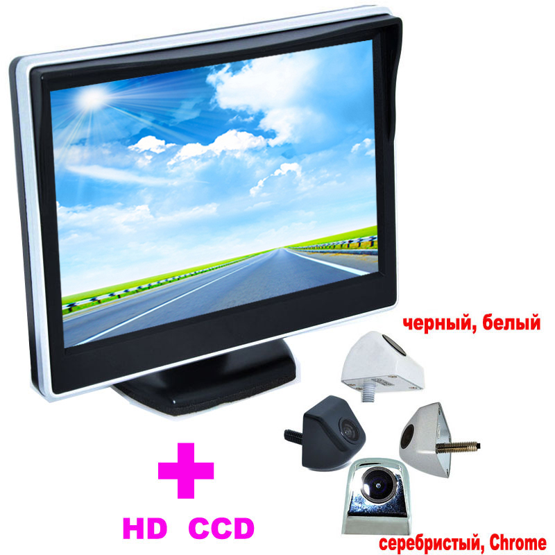 Universal Car Rearview Camera 5 TFT LCD Car Monitor HD 170 Angle backup camera 2 in