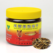 Free Shipping 75g Dried Mealworms for Aquarium Fish Feed Reptile Turtle Hamster Wild Bird Pet Food(China (Mainland))