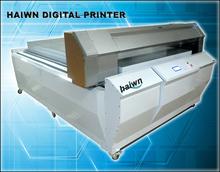 UV BOARD PRINTING MACHINE / UV TILE PRINTING MACHINE / UV SHELL PRINTER HAIWN-UV LED ST1