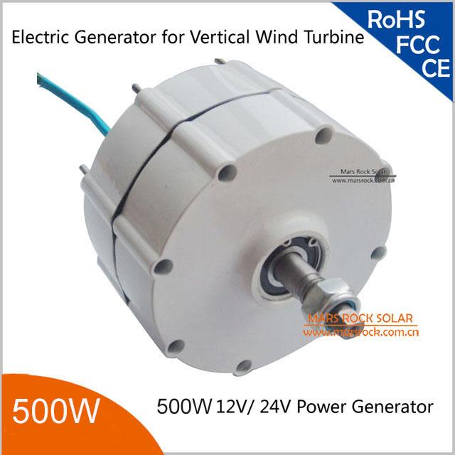 500W 900r/m Permanent Magnet Generator AC Alternator for Vertical Wind Turbine Generator(China (Mainland))