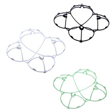 New Pro Hubsan X4 H107L H107C V252 JXD385 Quadcopter Blades Protection Parts Case Cover Accessory fr Hubsan RC Helicopter