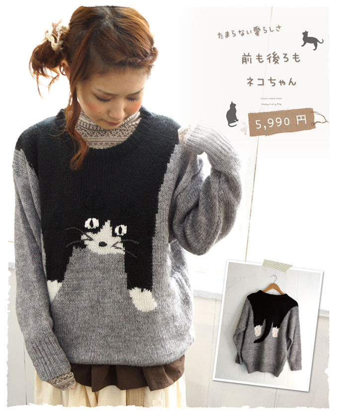 2016 new mori girl fashion and trend cotton design high quality Kitten white small pullover o-neck sweater loose sweater(China (Mainland))