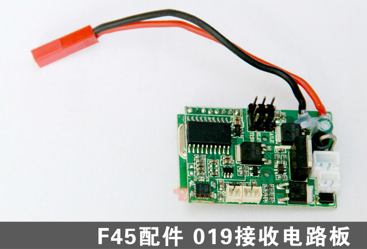 version MJX F45 receiver Board, PCB, RC helicopter spare parts accessories F645 F-45, Version 2,, original - China Factory store