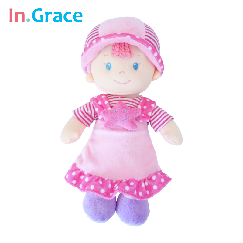 Buy in grace brand fashion pink baby for A star is born kids salon