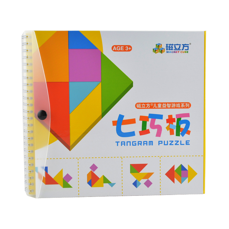 72/132 puzzles Magnetic Tangram kids toys Challenge your IQ a Montessori Educational Magic Jigsaw Puzzle book toys(China (Mainland))