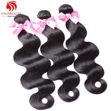 Buy 8A Brazilian Body Wave Hair Bundles Human Hair Weave 2Pcs Lot Machine Weft Unprocessed Virgin Brazilian Hair One Day for $55.07 in AliExpress store