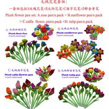 freeshipping Plush flower ball pen toys set with roses sunflower tulip flower Calla flowers pens toys,6colors,48pcs/set(China (Mainland))