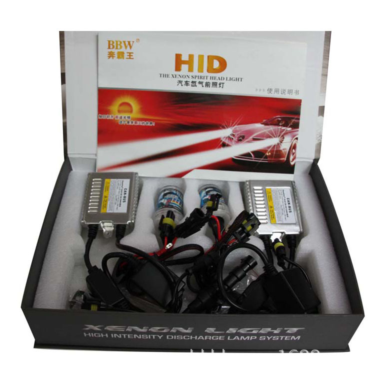 Manufacturers selling AC H1 Xenon car xenon lamp set automotive lighting system(China (Mainland))