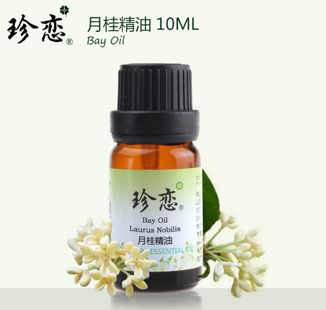 Hotsale 100% Pure essential oil bay laurel 10ml massage oil Free shipping(China (Mainland))