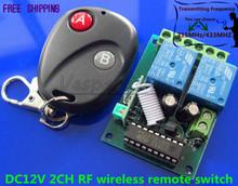Dc12v 2CH рф беспроводной пульт дистанционного управления системы электромотор положительные и отрицательные вращения мгновенный переключить 433 мГц 315 мГц