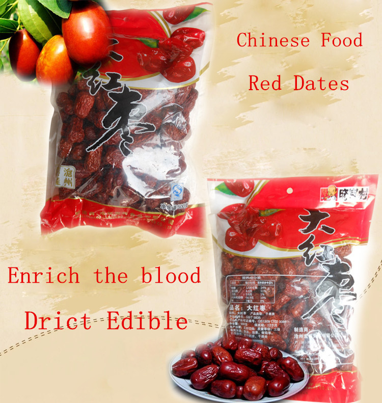 Chinese Food 500g Big red dates Highly Quality green natural dried fruit health Red Jujube Enrich