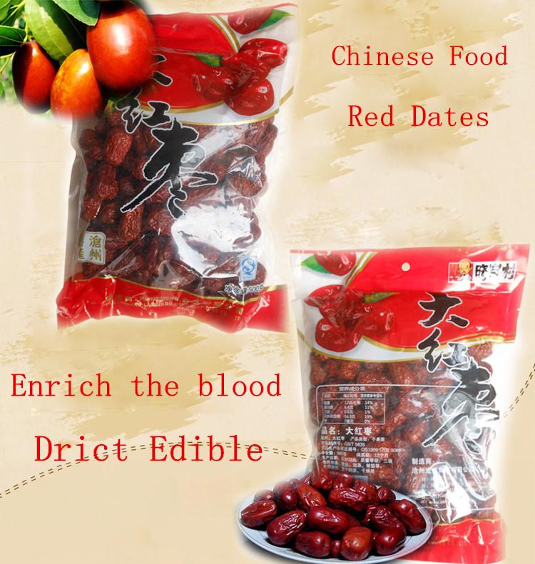 Big Dates Fruit 500g Big Red Dates Highly