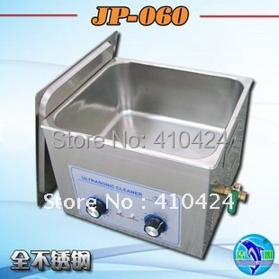 Skymen electronics ultrasonic cleaner-15L-with timer&heater ,hot sell(China (Mainland))