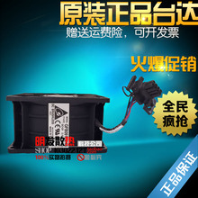 9050 GFB0912EHG double double motor car booster radiator fan 12V 2.10A violence(China (Mainland))