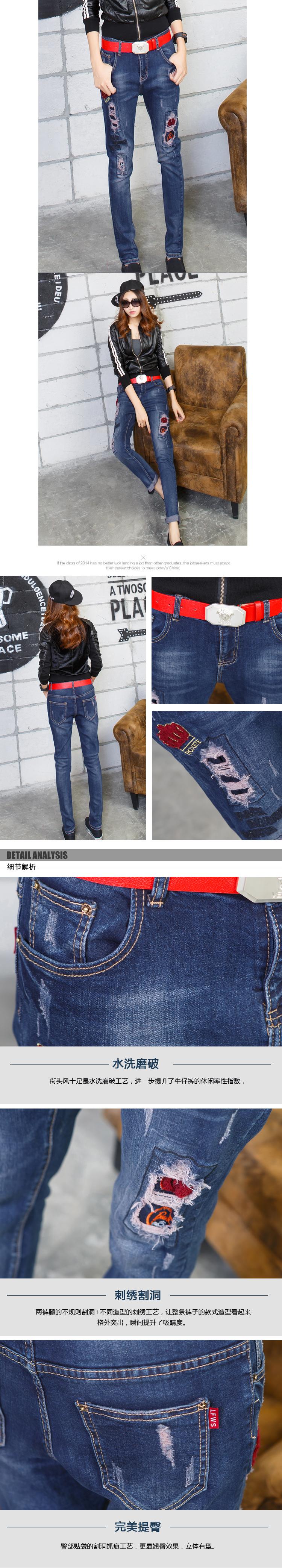 Скидки на Рваные джинсы для женщин новый багги вышивка denim шаровары брюки вакеро mujer жан femme