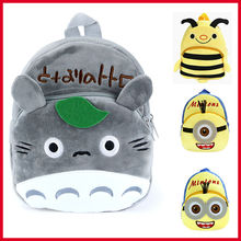 4 Styles tsum bag movie totoro plush children's backpack 2016 mini Kids backpacks mochila toys - Perfectdesires China's toy store