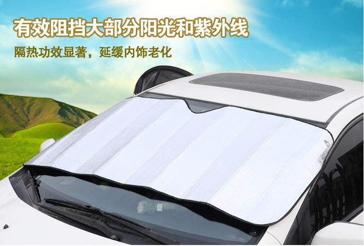 Window Foils Windshield Sun Shade Car Windshield Visor Cover Block Front Window Sunshade UV Protect Car Window Film 130*60cm(China (Mainland))
