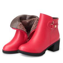 AIYUQI Weibliche Martin stiefel 2019 neue echtem leder frauen nackte stiefel, große größe 41 42 43 dicke wolle rot hochzeit stiefel dame schuhe(China)