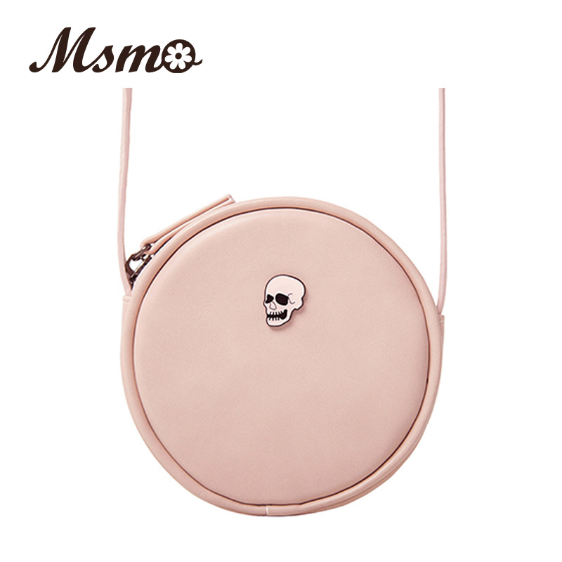 YIZI Delicate New Women Girl Summer Cute Round PU Leather Mini Shoulder Messenger Bag<br><br>Aliexpress