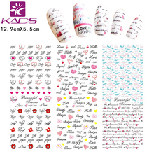 New 2015 Top Sell Cute Sweet Heart Transfer Nail Sticker Fashion English words Nail Art Decals Beauty Wraps for Nail Accessories