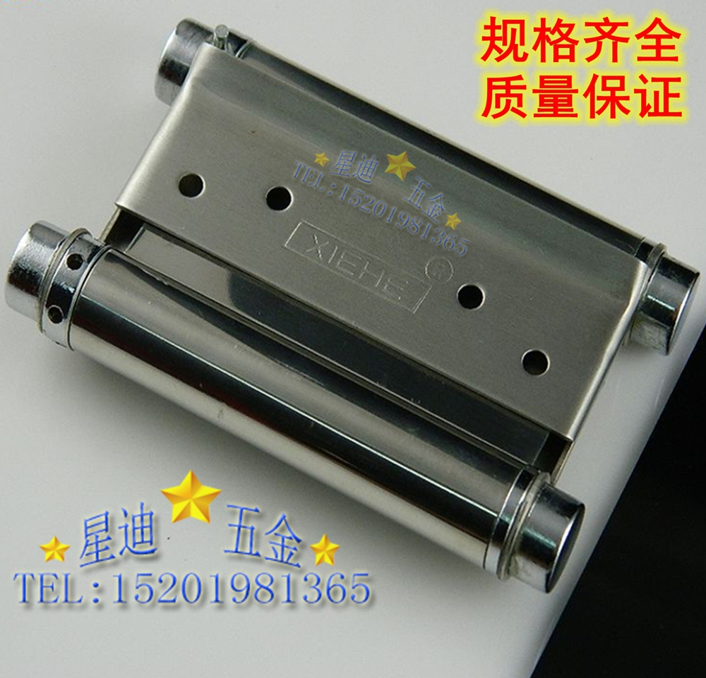 6-inch stainless steel two-way spring hinge hinge freely inside and outside the open door hinge spring hinge a price(China (Mainland))