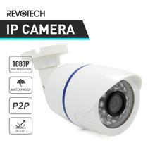 Buy Waterproof 1920x1080P 2.0MP Outdoor 24LED IR IP Camera Bullet Security Camera ONVIF Night Vision P2P IP CCTV Cam IR-Cut for $22.15 in AliExpress store